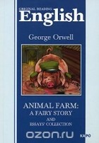 Джордж Оруэлл - Animal Farm: a Fairy Story and Essays' Collection (сборник)