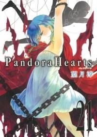 Jun Mochizuki - Pandora Hearts Volume 21