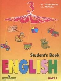 Читать онлайн 3 класс верещагина учебник