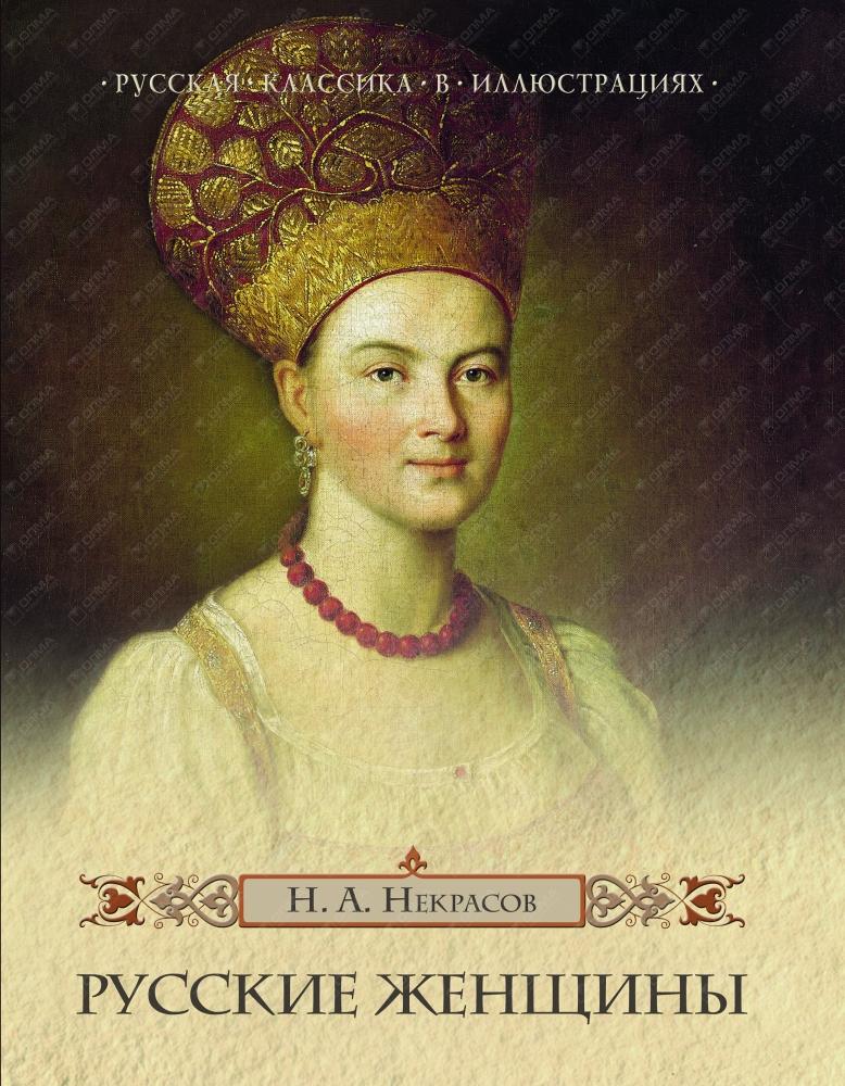 русские женщины высоко художественное фото