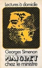 Жорж Сименон - Maigret chez le ministre