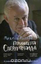 vse-foto-golaya-anna-mihalkova
