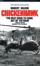 Robert Mason - Chickenhawk