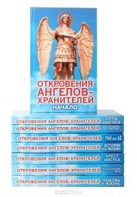 Ренат Гарифзянов - Серия