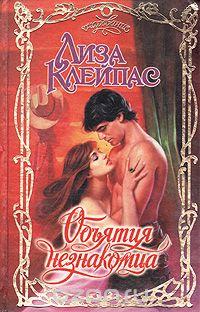 сначала него читать книгу дьявол зимой Безенчукского района Самарской