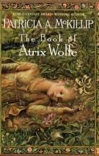 Patricia A. McKillip - The Book of Atrix Wolfe