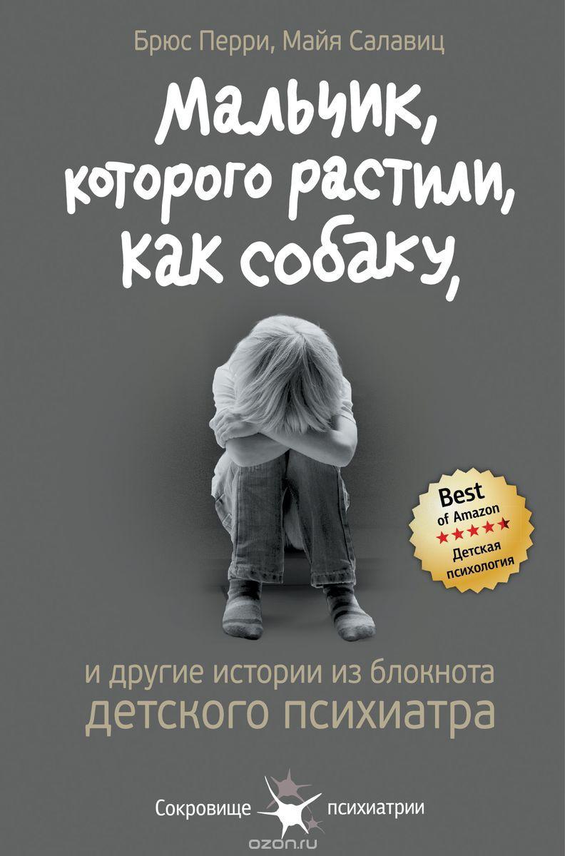Скачать бесплатно книгу немов психологическое консультирование