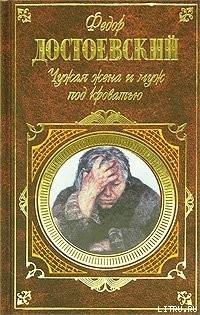 читать белые ночи достоевский краткое содержание читать