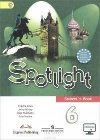 Рецензия на учебник spotlight 2189