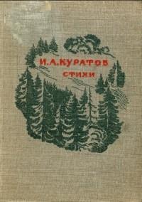 Впмелехина в сборник вошли стихи и рассказы о малой родине, о матери, о природе, о труде жителей деревни