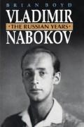 Brian Boyd - Vladimir Nabokov: The Russian Years