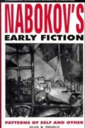 Julian W. Connolly - Nabokov's Early Fiction: Patterns Of Self And Other