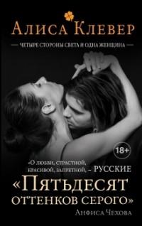 otrivki-iz-romanov-eroticheskie-russkaya-mamochka-i-molodie-parni-porno