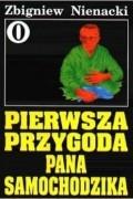 Zbigniew Nienacki - Pierwsza przygoda Pana Samochodzika (Pan Samochodzik №0)