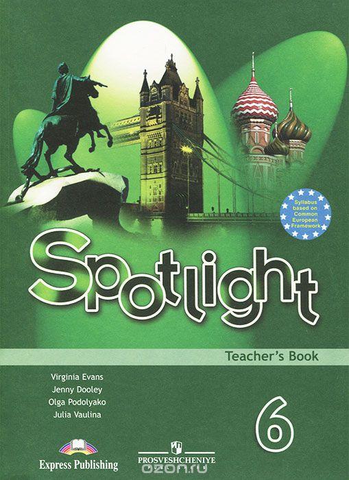 📗 ГДЗ 6 класс Английский Spotlight Student Book 16 стр - YouTube