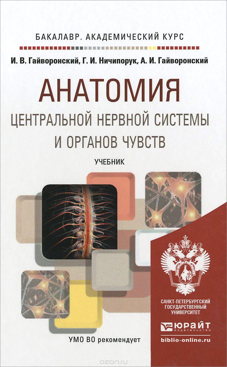 инструкция к panasonic kx-ts2350ru