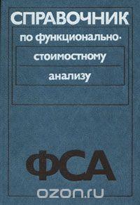 Мсч 2 иркутск расписание