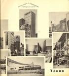 Андрей Иконников, Юрий Заварухин — Токио