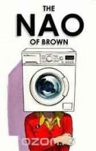 Glyn Dillon - The Nao of Brown
