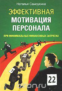 Батычко В.Т. Административное право: Конспект лекций