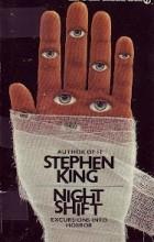 Stephen King - Night Shift