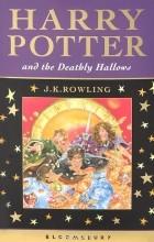 Джоан Кэтлин Роулинг - Harry Potter and the Deathly Hallows