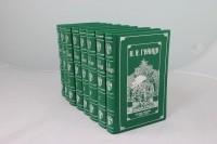 Николай Гейнце — Н. Э. Гейнце. Собрание сочинений в 7 томах + дополнительный том (эксклюзивное подарочное издание)