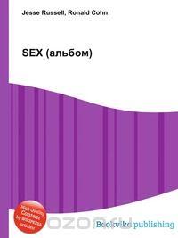Рецензия на альбом группы винтаж секс