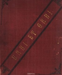 Валерий Брюсов - Urbi et Orbi. Стихи 1900 - 1903 г.