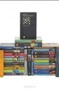 """- Серия """"Bibliotheca stylorum"""" (комплект из 30 книг)"""