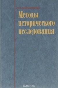 pdf The Avro