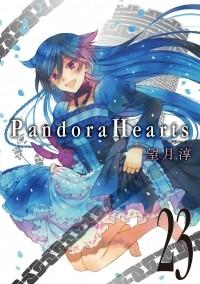 Mochizuki Jun - Pandora Hearts Volume 23