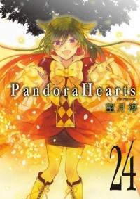 Mochizuki Jun - Pandora Hearts Volume 24