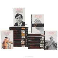 - Белая серия (комплект из 18 книг)