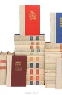 - Библиотека исторического романа (комплект из 29 книг)