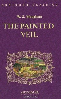 Сомерсет Моэм - The Painted Veil