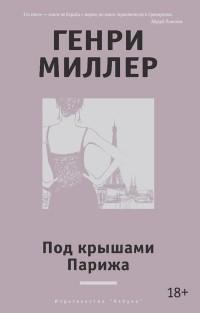 Сборник порно рассказов про бисексуалов электронную книгу