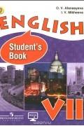 - English 7: Student's Book / Английский язык. 7 класс. Учебник