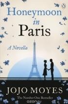 Джоджо Мойес - Honeymoon in Paris