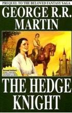 Джордж Р. Р. Мартин - Межевой Рыцарь