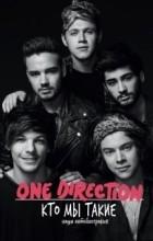 One Direction  - Кто мы такие