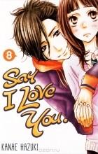 Kanae Hazuki - Say I Love You: Volume 8