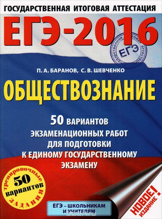 Новые книги Сергея Шевченко