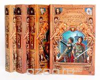 Владимир Ленский - Эльфийская кровь. Комплект из 4 книг