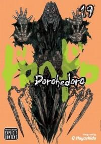 Q Hayashida - Dorohedoro, Vol. 19
