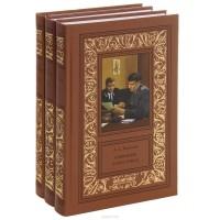 Анатолий Безуглов — А. А. Безуглов. Избранное. В 3 томах. (комплект из 3 книг)