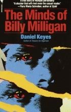 Daniel Keyes - The Minds of Billy Milligan