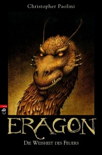 Christopher Paolini - Eragon. Die Weisheit des Feuers