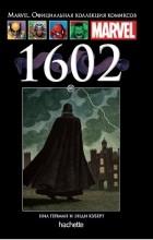 - 1602