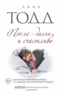 otrivki-iz-romanov-eroticheskie-erotika-kazahskih-devushek-video